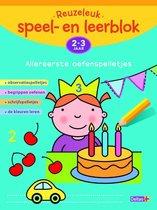 Reuzeleuk speel- en leerblok 2-3 jaar