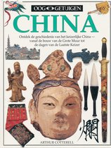 Serie ooggetuigen: China