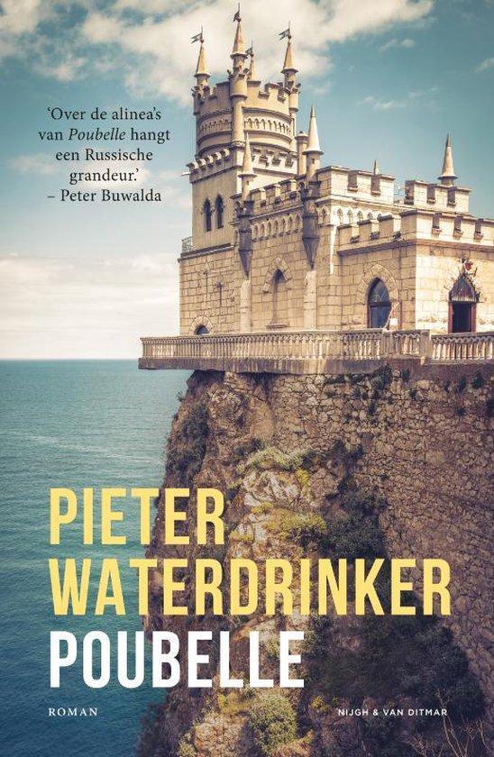 Boek cover Poubelle van Pieter Waterdrinker (Hardcover)