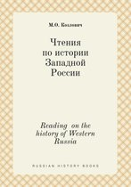 Reading on the History of Western Russia