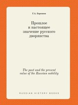 The Past and the Present Value of the Russian Nobility