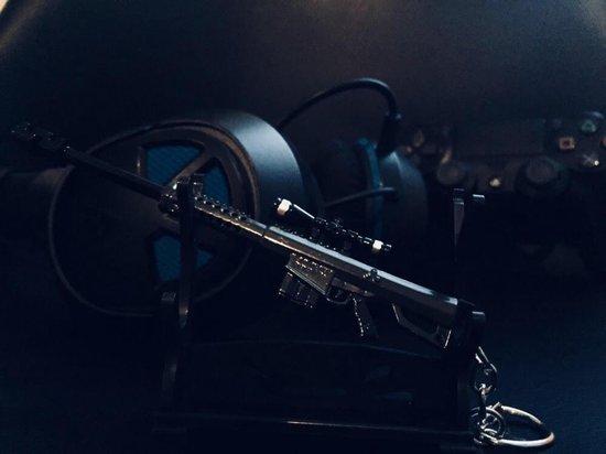 Fortnite| Sleutelhanger Heavy Sniper | - Tilted Chains