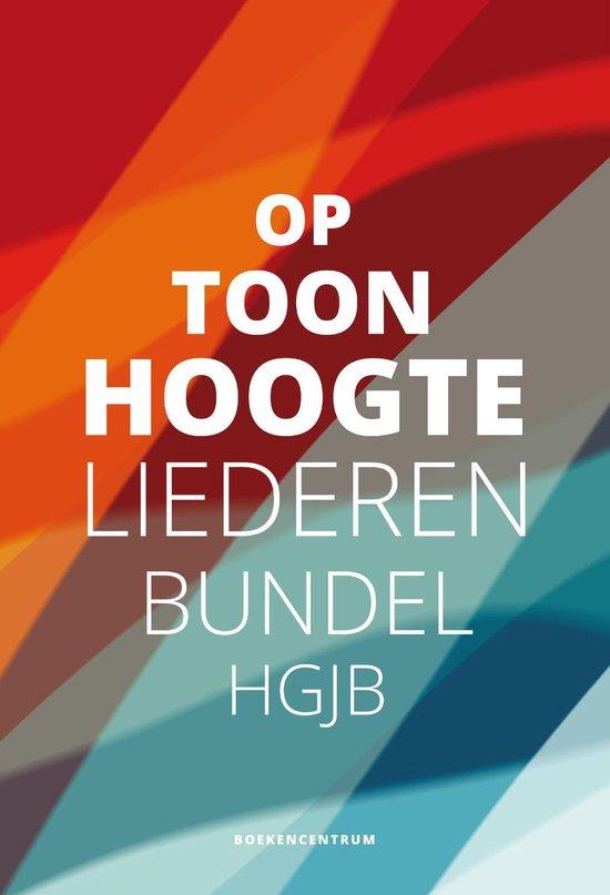 Op toonhoogte Muziekeditie - Gerrit Koele |