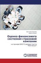 Otsenka Finansovogo Sostoyaniya Strakhovoy Kompanii