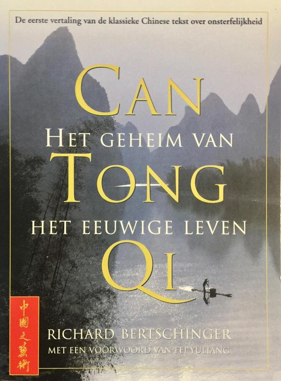 Boek cover Can Tong Qi van Bertschinger (Onbekend)