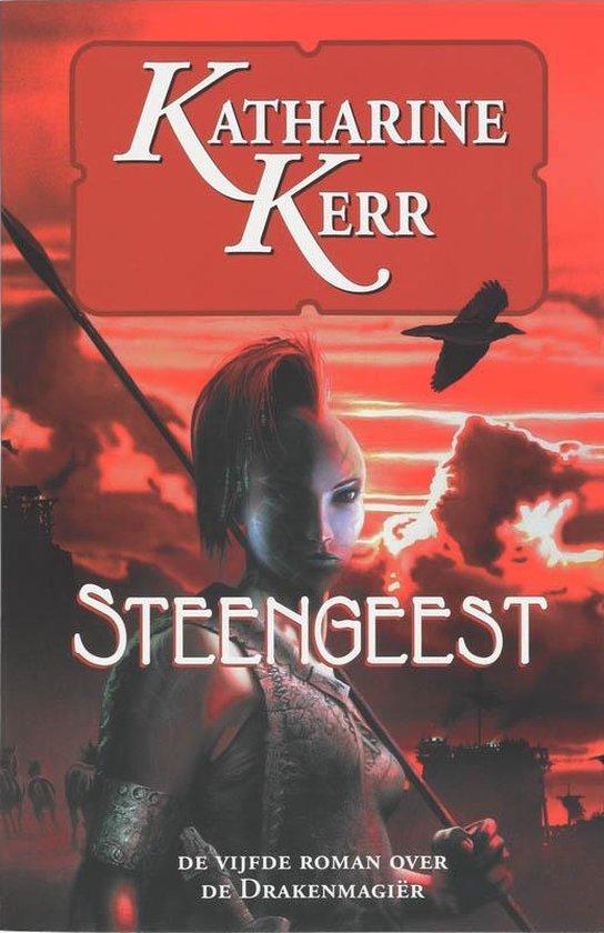 Drakenmagier / 5 Steengeest - Katharine Kerr |