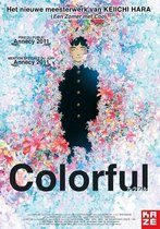 Colorful (Dvd)