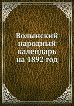 Volynskij Narodnyj Kalendar Na 1892 God