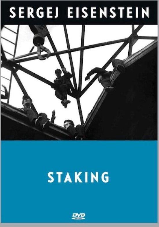 Cover van de film 'Staking'