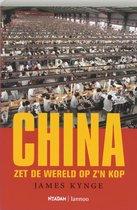 China Zet De Wereld Op Z'N Kop