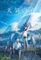 Weathering with You (Blu-ray)