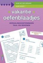 Boek cover Vakantie oefenblaadjes herhalingsoefeningen taal en rekenen. Naar het 5de leerjaar, naar groep 7 van