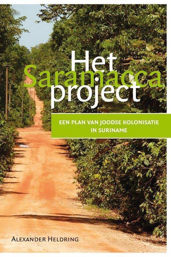 Het Saramacca Project