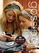 Gossip girl  -   Gossip Girl