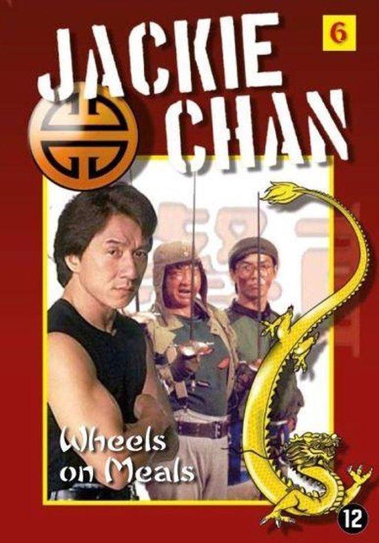 Cover van de film 'Wheels On Meals'