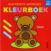 Mijn eerste woordjes Kleurboek - 1-3 jaar