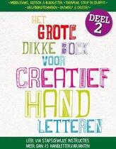 Het grote dikke boek voor creatief handletteren deel 2, groen, Handlettering , Hand-Lettering - kalligrafie en penseelschrift - Volwassenen