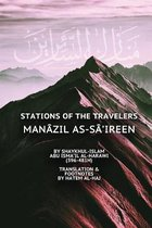 Stations of the Travelers