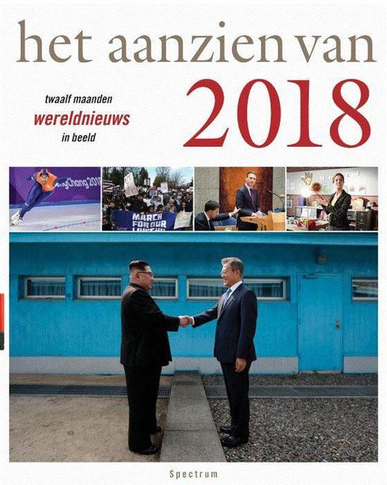 Het aanzien van - Het aanzien van 2018 - Han van Bree |