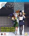 Digimon Adventure Tri The Movie Part 5 [Blu-ray]