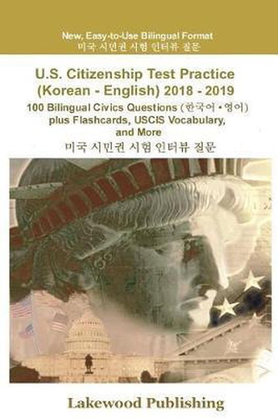 Boek cover U.S. Citizenship Test Practice (Korean - English) 2018 - 2019 van Lakewood Publishing (Paperback)