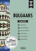 Wat & Hoe taalgids  -   Bulgaars