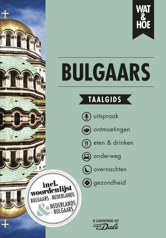 Wat & Hoe taalgids - Bulgaars - Wat & Hoe Taalgids |