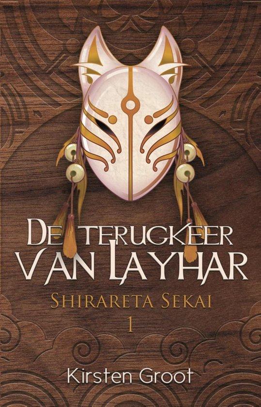 Shirareta Sekai - De terugkeer van Layhar