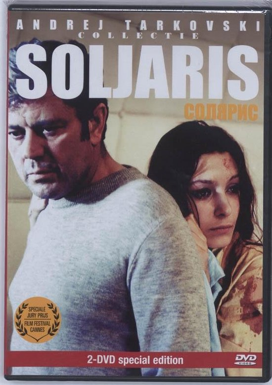 Cover van de film 'Soljaris'