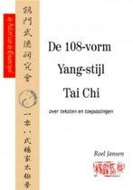 Boek cover De 108-vorm Yang-stijl Tai Chi van R.H. Jansen