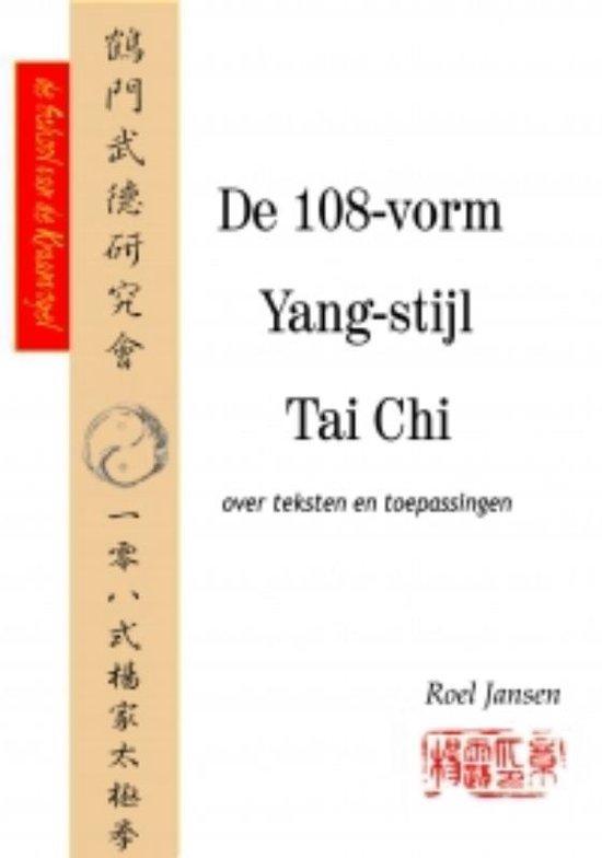 Boek cover De 108-vorm Yang-stijl Tai Chi van R.H. Jansen (Paperback)