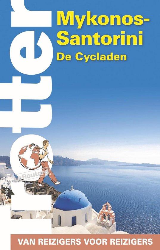 Trotter - Trotter Mykonos - Santorini - none | Fthsonline.com