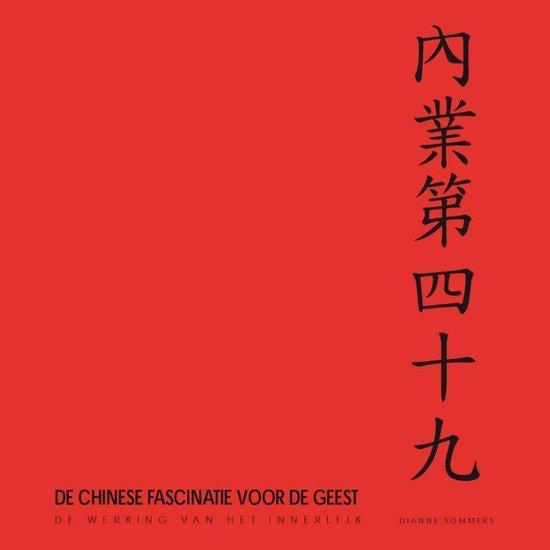 De Chinese Fascinatie Voor De Geest