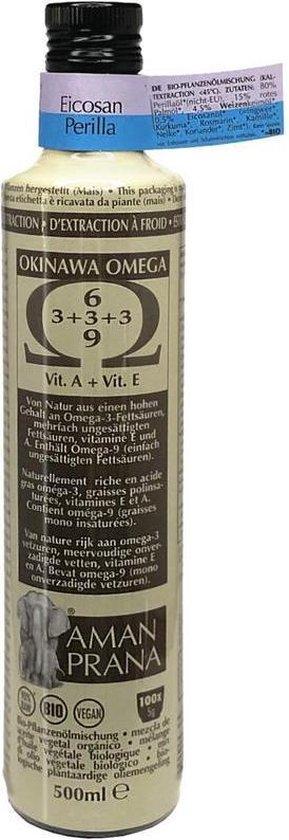 Aman Prana Omega Eicosan Peril - 500 ml