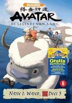 Avatar Natie 1: Water 5
