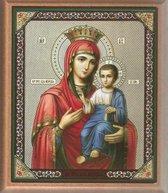 Rusland Decoratief beeld of figuur Ikoon nr.. 1