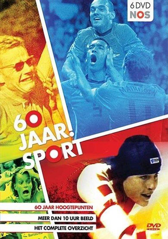 Cover van de film '60 Jaar! Sport'