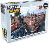 Puzzel 1000 stukjes volwassenen Oude gebouwen vs nieuwe gebouwen 1000 stukjes - Oude en nieuwe gebouwen in Shanghai  - PuzzleWow heeft +100000 puzzels