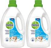 Dettol Was Toevoeging Hygiëne Fresh – 1,5 L x2