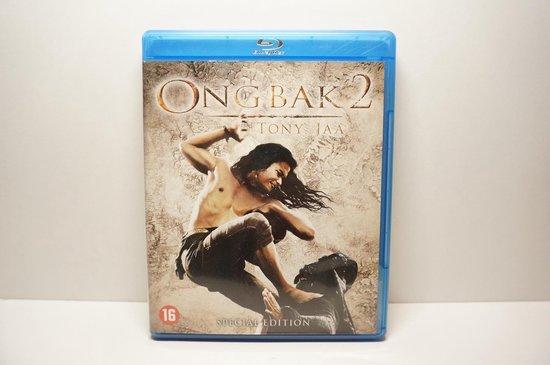 Cover van de film 'Ong Bak 2: The Beginning'