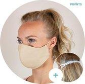 Mondkapjes wasbaar + gratis lengte verlenger - Mondmasker - Face Mask - Gezichtsmasker - Gezichtsbescherming - herbruikbaar - medisch katoen - met elastiek - ecologisch - 3-laags - volwassenen - beige