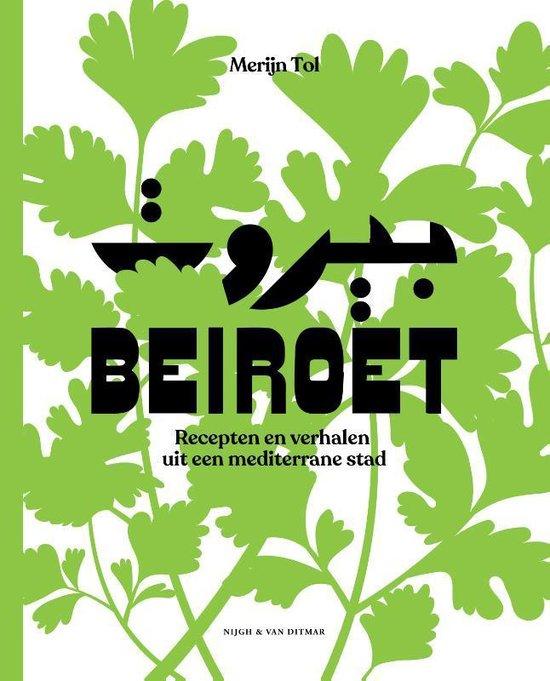 Beiroet - Merijn Tol  