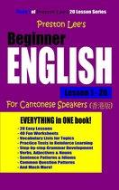 Preston Lee's Beginner English Lesson 1: 20 For Cantonese Speakers