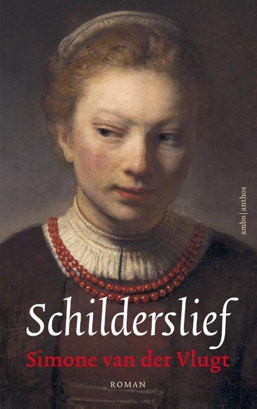 Schilderslief Vriendenloterij - Simone van der Vlugt   Fthsonline.com