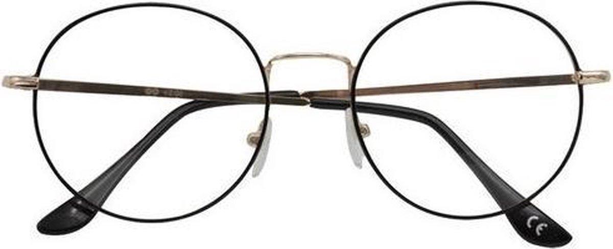 Croon Leesbril Ringo Dames Zwart/goud Sterkte +2.00 kopen