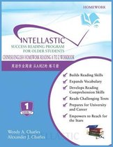 Intellastic Chinese/English Homework Reading A to Z Workbook
