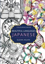 Beautiful Languages
