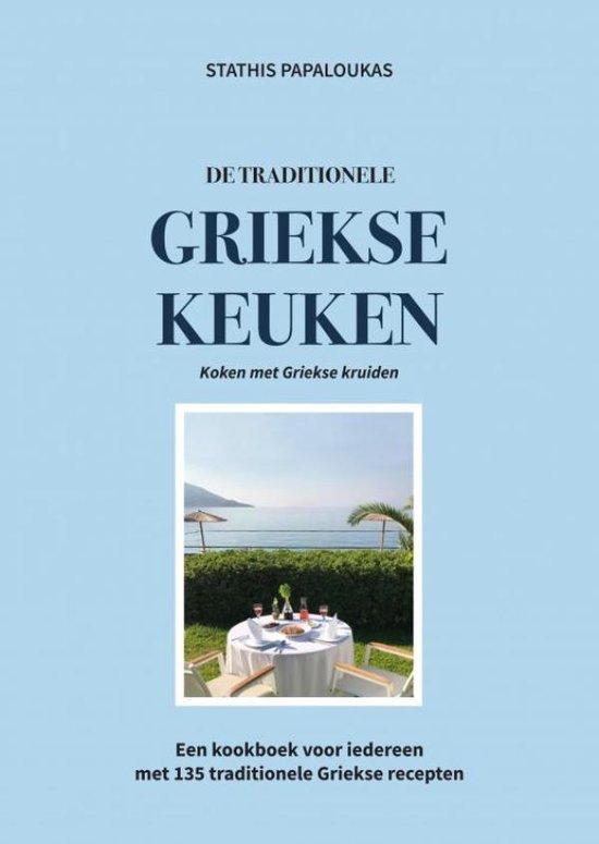 De traditionele Griekse keuken