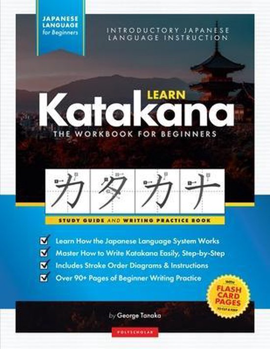 Learn Japanese Katakana - The Workbook for Beginners: An Easy, Step-by-Step Study Guide and Writing Practice Book