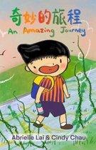 An Amazing Journey 奇妙的旅程